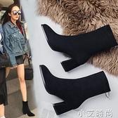 2020年新款短靴女秋冬季粗跟高跟鞋百搭網紅瘦瘦春秋單靴馬丁靴子 小艾新品