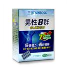 三多-男性B群-鋅硒強化錠60粒 (新包...