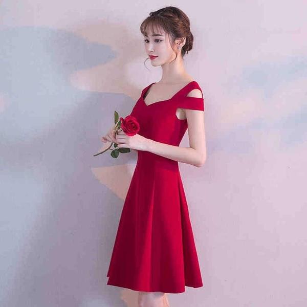 敬酒服新娘訂婚2020短款結婚春款紅色顯瘦現代小晚禮服裙女小個子