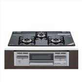 (含標準安裝)林內【RB71AM3B1S-VW_LPG】嵌入式三口防漏爐+小烤箱爐連烤瓦斯爐