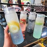 水杯漸變色磨砂玻璃杯水壺學生可愛隨手杯【雲木雜貨】