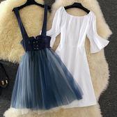中大尺碼 2018春夏季新款套裝女韓版吊帶網紗中長款兩件式洋裝潮 DN8293【VIKI菈菈】
