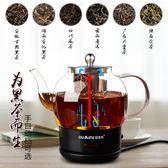 歐美特煮茶器黑茶普洱玻璃養生壺熱水壺蒸茶壺全自動蒸汽電煮茶壺 igo 露露日記