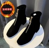 中大尺碼秋冬季馬丁靴女英倫風百搭前拉鏈中跟粗跟短靴 XN7305【極致男人】