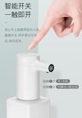 (快出) Lebath/樂泡自動泡沫洗手液機感應皂液器洗手液瓶洗手液器洗手機