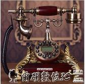 復古電話 歐式仿古電話機美式復古辦公家用電話機時尚創意固定座機 爾碩LX