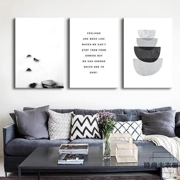 單幅 壁畫北歐裝飾畫背景墻畫黑白簡約現代掛畫【時尚大衣櫥】