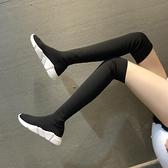 2020秋新款長筒襪子鞋厚底楔形女長靴過膝女靴高筒針織彈力靴子女秋冬 夢幻小鎮