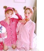 5色#韓國秋裝新品 甜美純色七件套睡衣居家服套裝5955#『夢娜麗莎精品館』