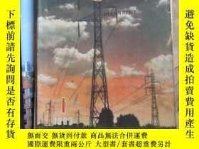 二手書博民逛書店罕見電世界(1962 1)復刊號Y8891 出版1962