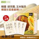 現貨)) 韓國 綠茶園 韓式玉米鬚茶 1.5g*50包 韓國人氣飲品 玉米鬚茶包 甜園小舖