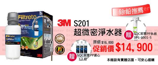 prowater333-hotbillboard-1c3dxf4x0535x0220_m.jpg