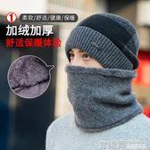 帽子男冬天保暖護耳套頭毛線帽加絨加厚戶外韓版防風帶檐針織帽男