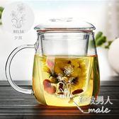 玻璃辦公室茶水杯帶蓋加厚帶過濾SMY5856【極致男人】