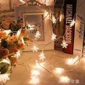 耀慶led彩燈閃燈串燈星星燈雪花圣誕樹小彩燈節日裝飾燈父親節禮物