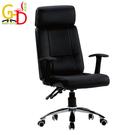 【GD綠設家】艾萊斯 時尚黑高背皮革多功能辦公椅