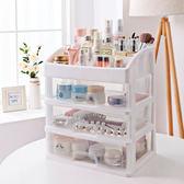 化妝品收納盒透明抽屜式塑料簡約桌面梳妝台護膚刷口紅整理置物架 滿千89折限時兩天熱賣
