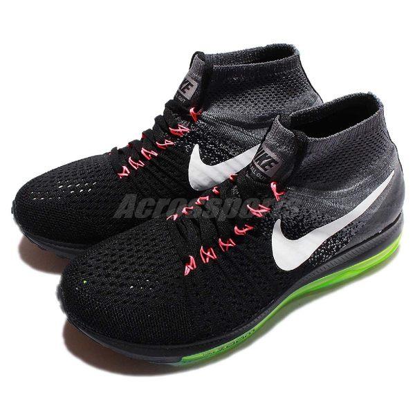 【四折特賣】Nike 慢跑鞋 Wmns Zoom All Out Flyknit 黑 白 綠 高筒 襪套飛織 女鞋【PUMP306】 845361-002