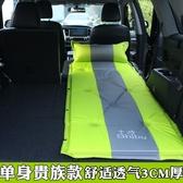 車載充氣床墊轎車SUV后排車中氣墊床旅行床汽車用睡覺床成人睡墊 完美