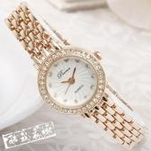 手錶女 手鍊表女士手錶女款時尚女生手錶女正韓簡約防水休閒大氣 鉅惠85折