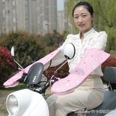 電動車擋風被防曬把套 摩托車遮陽罩長手套 電瓶車夏季騎車護手女 阿卡娜