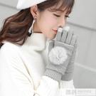 觸屏手套女冬天保暖加絨加厚半指露指可愛學...