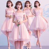 售完即止-小禮服粉色伴娘服姐妹團閨蜜伴娘裙子短款伴娘禮服女小禮服10-19(庫存清出T)