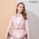 OMUSES V領開岔袖粉色西裝外套