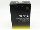 【完整盒裝】 Nikon EN-EL15B 原廠鋰電池 Z7 Z6用 【取代 EN-EL15 EN-EL15A 】