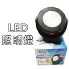 SPARK 360度 LED照明燈 AF306 超強力磁鐵 工作燈 登山 露營 野外求生【H81124】