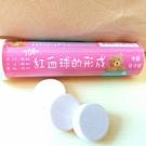 維爾康 708有助紅血球形成 速崩錠~ 原裝德國進口: 葉酸 B12 B6 精胺酸 (搭配棗精食用效果加倍)