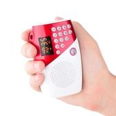 Amoi/夏新 V8老年收音機老人充電隨身聽評書機