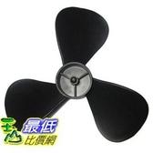 [COSCO代購]  Vornado 風扇葉片 530 風扇 扇葉片零件