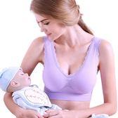 哺乳胸罩孕婦胸罩懷孕期孕期內衣孕婦專用胸罩孕中期無鋼圈哺乳胸罩薄模杯【奇趣家居】