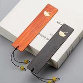 618好康鉅惠 紅木制嵌銅銀杏書籤古風黑檀木質古典創意