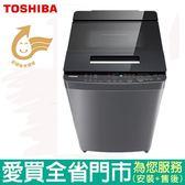 TOSHIBA東芝11kg奈米悠浮泡泡DD變頻洗衣機AW-DUH1100GG含配送到府+標準安裝【愛買】