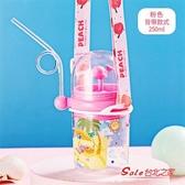 兒童吸管杯 會噴水的小鯨魚噴水杯子兒童水杯吸管抖音網紅寶寶可愛水杯ins女 2色