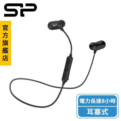 SP Blast Plug BP61運動型藍芽耳機 IP64防汗防水 耳塞式 無噪音 低音深厚 舒適 8小時播放 廣穎