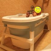 大人泡澡桶折疊洗澡桶家用成人塑料全身浴桶浴缸加厚大