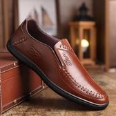 皮鞋新款皮鞋男鞋子韓版潮流駕車鞋圓頭豆豆鞋透氣軟底男士休閒鞋多莉絲旗艦店