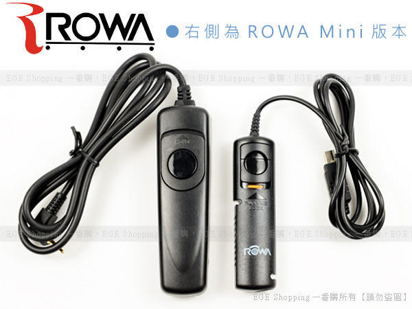 ROWA MINI電子快門線【MC-30】(N1)