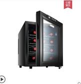 紅酒櫃富信JC-33AW紅酒櫃子恒溫恒濕小型家用酒櫃冰吧冷藏櫃LX220V春季新品