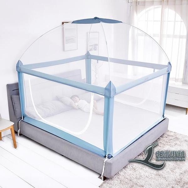 床圍欄嬰兒防摔床邊護欄兒童防掉床1.8-2米通用【邻家小鎮】