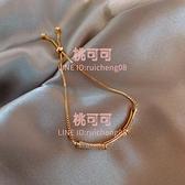 竹節手鏈女小眾設計高級感手鐲手環簡約手飾女生閨蜜【桃可可服飾】