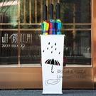 雨傘架 雨傘桶酒店大堂創意收納放傘架子神器ins玄關傘櫃門後 雨傘架家用 每日下殺NMS