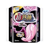 蘇菲超熟睡超薄網層衛生棉35cmX8片 ◆86小舖 ◆