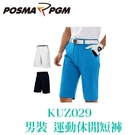 POSMA PGM 男裝 短褲 運動 彈性佳 排汗 透氣 藍 KUZ029BLU
