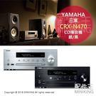 【配件王】日本代購 YAMAHA 三葉 CRX-N470 CD播放機 銀/黑