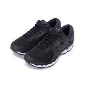 MIZUNO WAVE SKY 2 慢跑鞋 全黑白 J1GC180209 男鞋