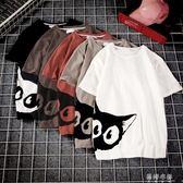 男士短袖t恤chic男生上衣情侶裝衣服韓版潮流日系夏季寬鬆港風白  蓓娜衣都